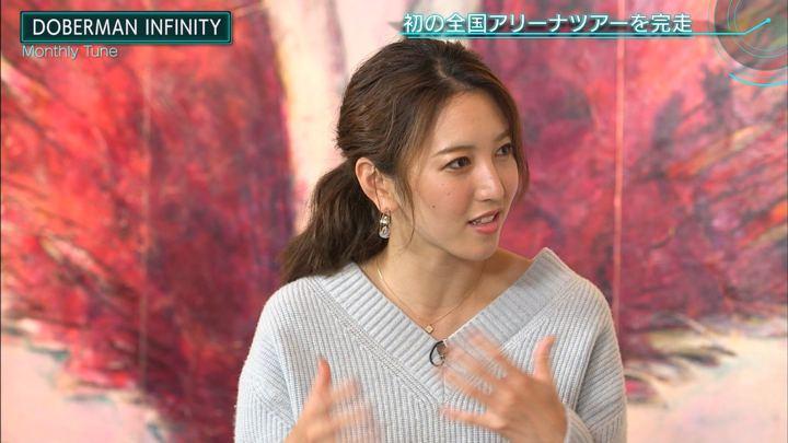 2019年12月07日小澤陽子の画像14枚目