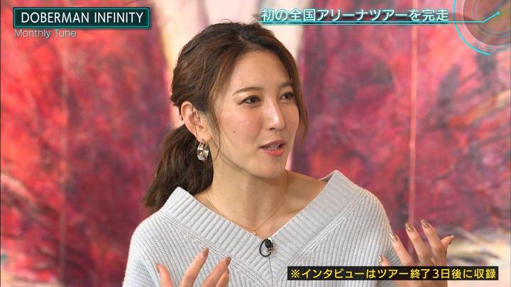 2019年12月07日小澤陽子の画像15枚目