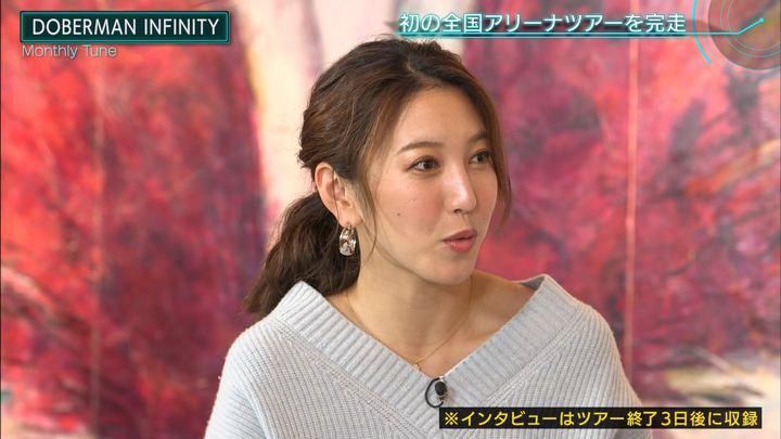 2019年12月07日小澤陽子の画像16枚目