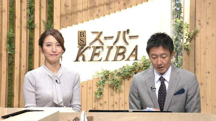 2019年12月08日小澤陽子の画像01枚目