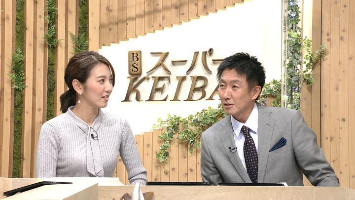 2019年12月08日小澤陽子の画像07枚目