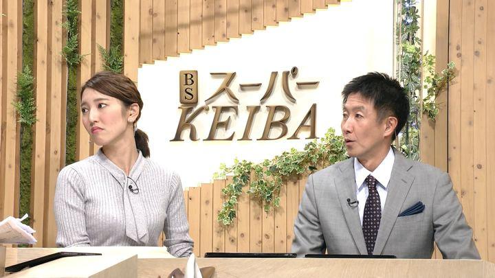 2019年12月08日小澤陽子の画像09枚目