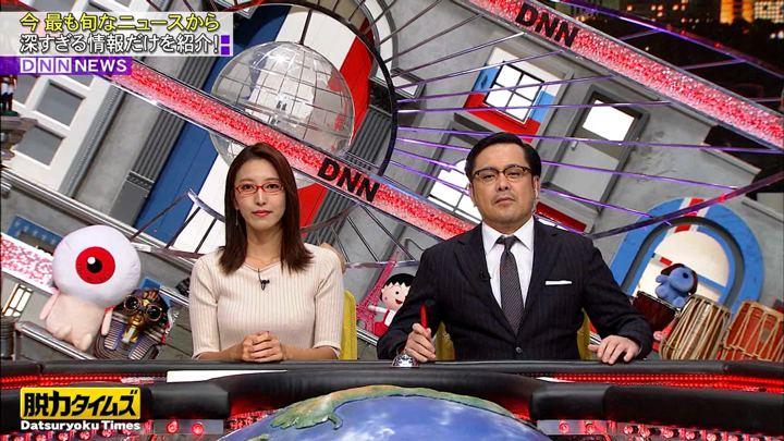2019年12月13日小澤陽子の画像04枚目
