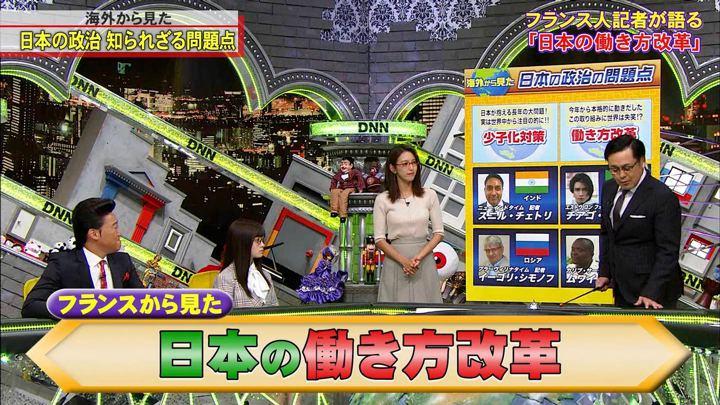 2019年12月13日小澤陽子の画像09枚目