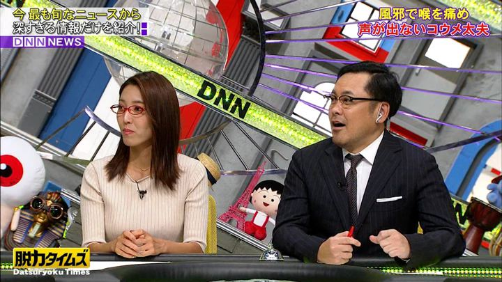 2019年12月13日小澤陽子の画像13枚目