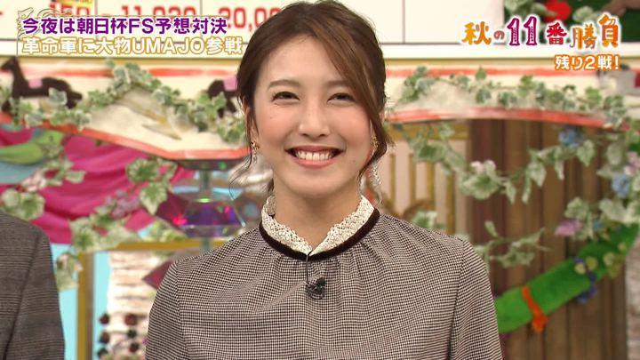 2019年12月14日小澤陽子の画像04枚目