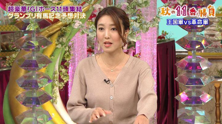 2019年12月21日小澤陽子の画像12枚目