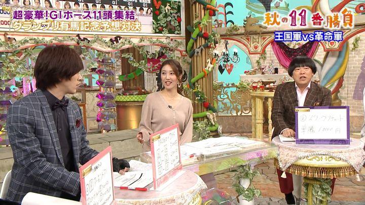 2019年12月21日小澤陽子の画像22枚目