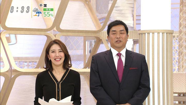 2019年12月22日小澤陽子の画像01枚目