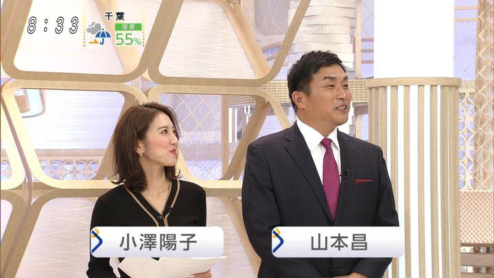 2019年12月22日小澤陽子の画像02枚目