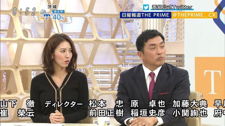 2019年12月22日小澤陽子の画像09枚目