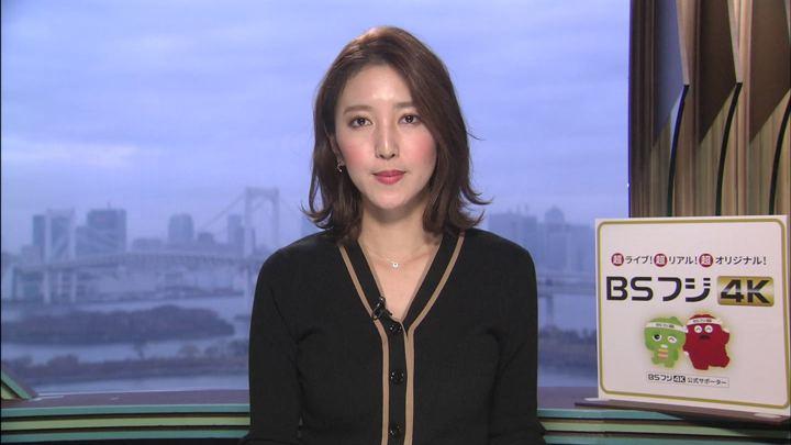 2019年12月22日小澤陽子の画像10枚目