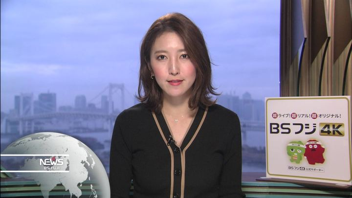 2019年12月22日小澤陽子の画像12枚目