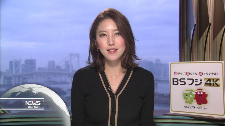 2019年12月22日小澤陽子の画像13枚目