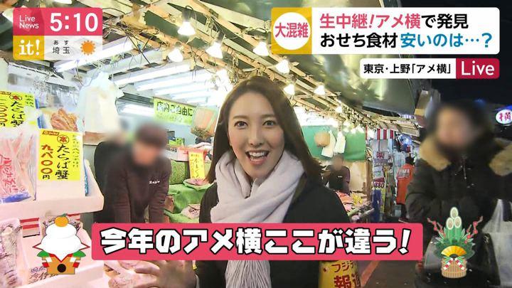 2019年12月27日小澤陽子の画像01枚目