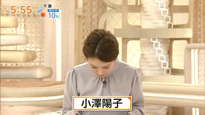 2019年12月29日小澤陽子の画像02枚目