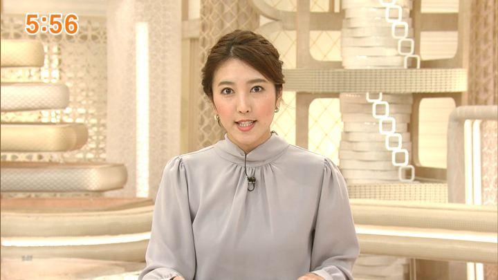 2019年12月29日小澤陽子の画像04枚目