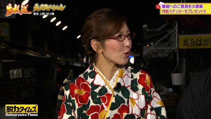2020年01月01日小澤陽子の画像06枚目