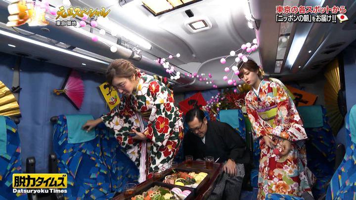 2020年01月01日小澤陽子の画像11枚目