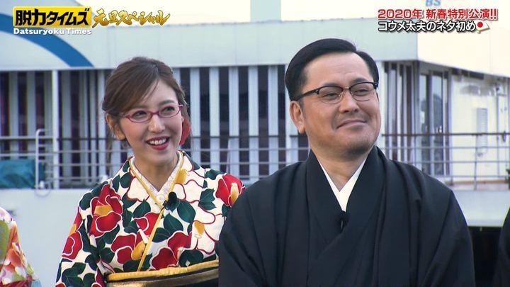 2020年01月01日小澤陽子の画像32枚目