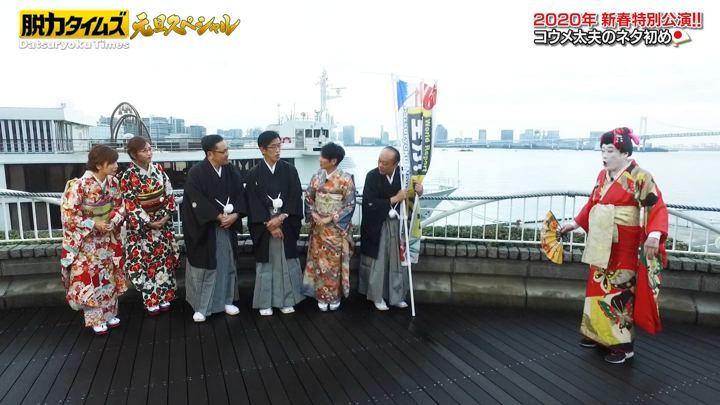 2020年01月01日小澤陽子の画像33枚目