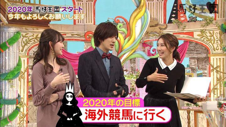 2020年01月04日小澤陽子の画像02枚目
