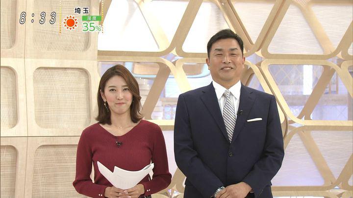 2020年01月05日小澤陽子の画像01枚目
