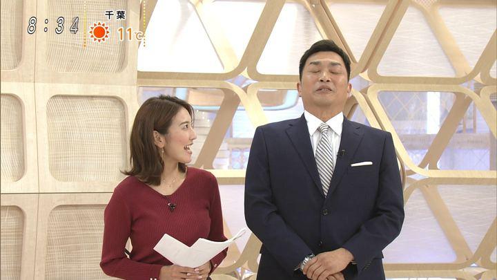 2020年01月05日小澤陽子の画像02枚目