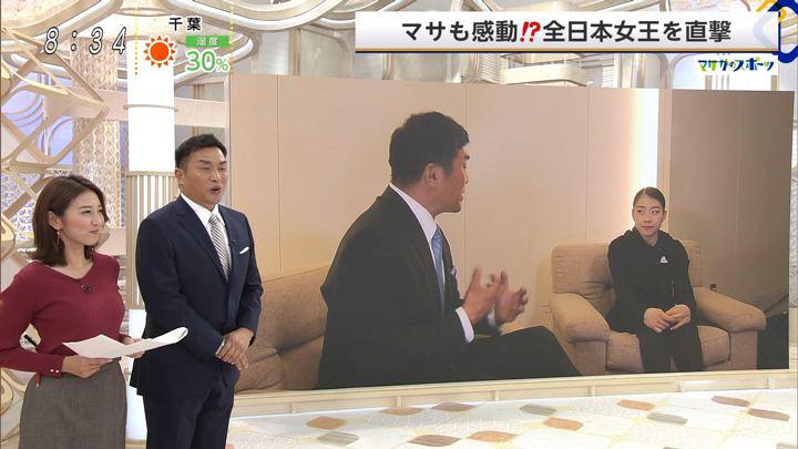 2020年01月05日小澤陽子の画像04枚目