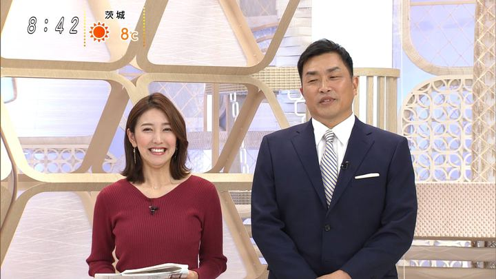 2020年01月05日小澤陽子の画像05枚目