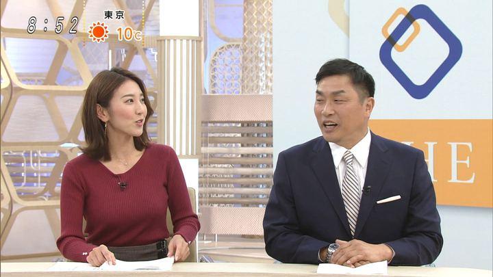 2020年01月05日小澤陽子の画像07枚目
