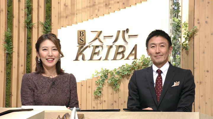 2020年01月05日小澤陽子の画像08枚目
