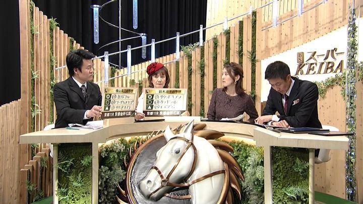 2020年01月05日小澤陽子の画像10枚目