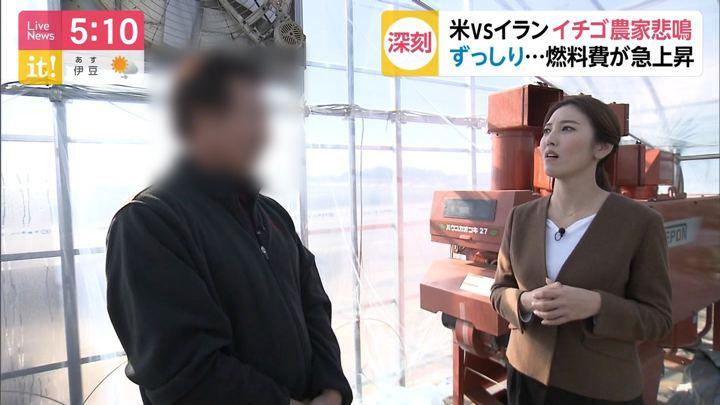 2020年01月09日小澤陽子の画像08枚目