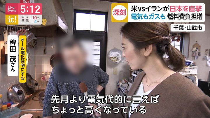 2020年01月09日小澤陽子の画像09枚目