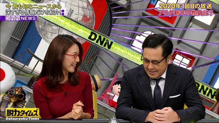 2020年01月10日小澤陽子の画像02枚目
