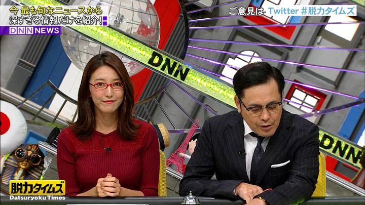2020年01月10日小澤陽子の画像03枚目