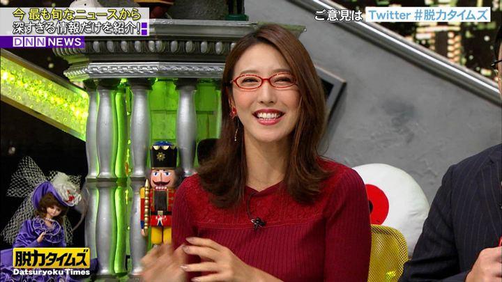 2020年01月10日小澤陽子の画像06枚目