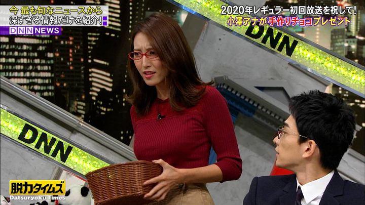 2020年01月10日小澤陽子の画像08枚目