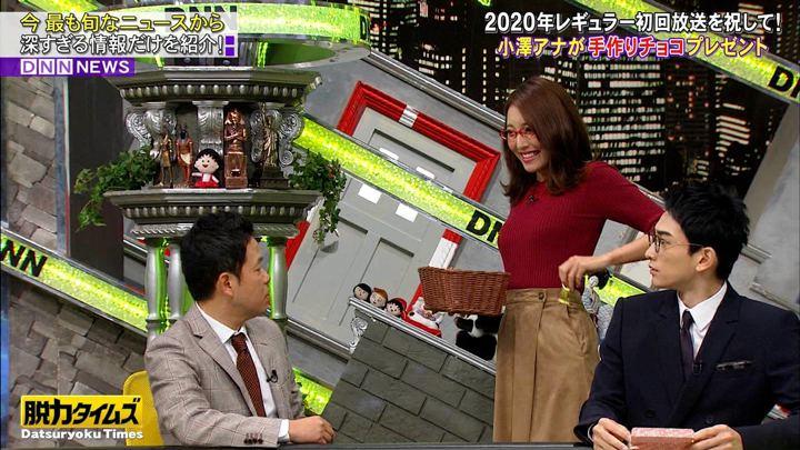 2020年01月10日小澤陽子の画像10枚目