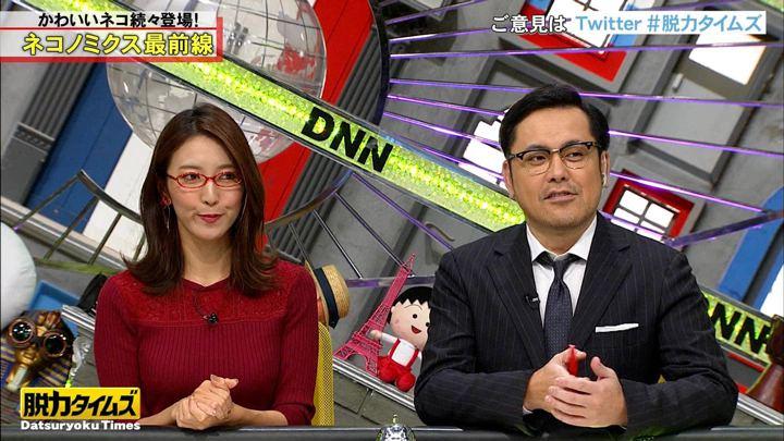 2020年01月10日小澤陽子の画像12枚目