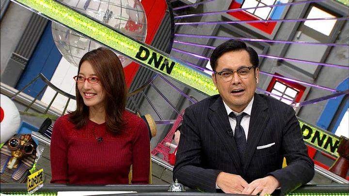 2020年01月10日小澤陽子の画像13枚目