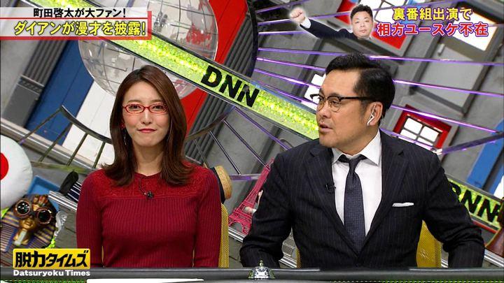 2020年01月10日小澤陽子の画像14枚目