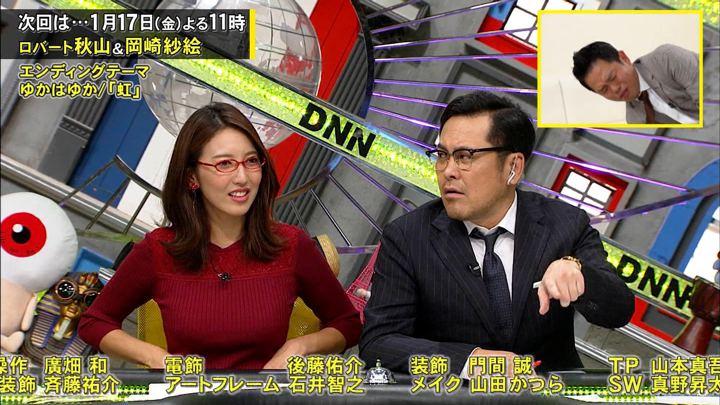 2020年01月10日小澤陽子の画像15枚目