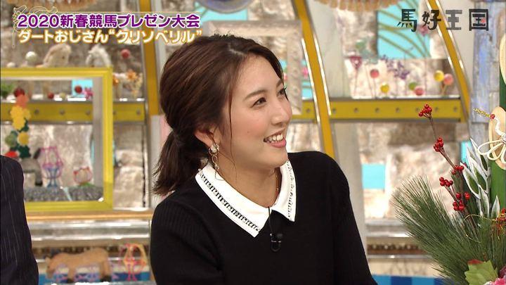2020年01月11日小澤陽子の画像04枚目