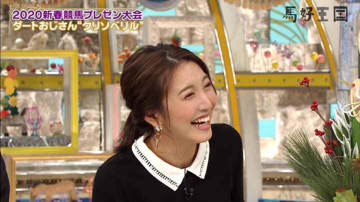 2020年01月11日小澤陽子の画像05枚目