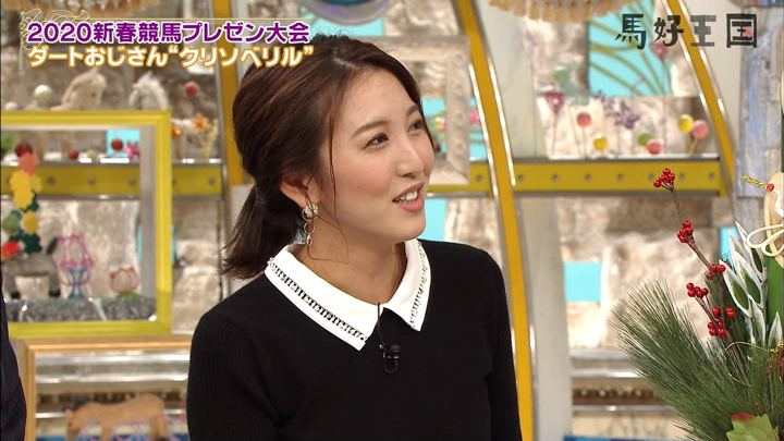 2020年01月11日小澤陽子の画像06枚目