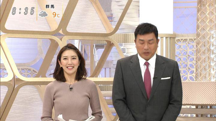 2020年01月12日小澤陽子の画像01枚目