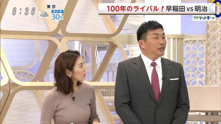2020年01月12日小澤陽子の画像02枚目