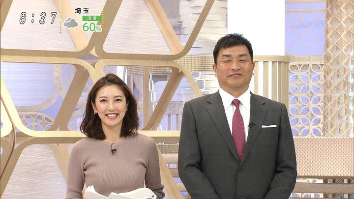 2020年01月12日小澤陽子の画像03枚目